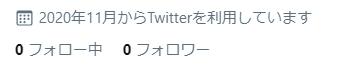 Twitter実験2012020854415987